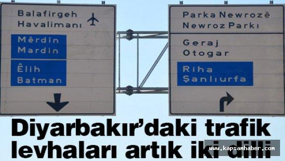 Diyarbakır'daki trafik levhaları da değişti...