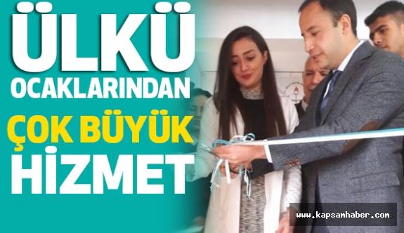 """""""Ülkü Ocakları Köylere Kitaplardan Bir Bahar Götürüyor"""""""
