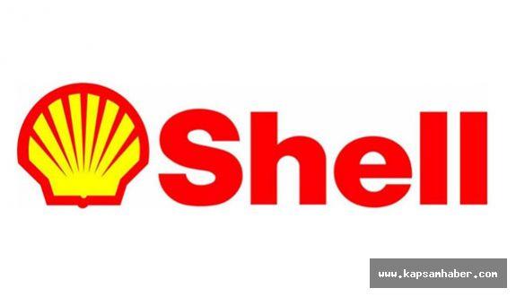 Katar Petroleum ile Shell  Anlaştı