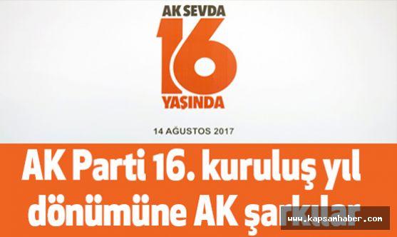 AK Parti'nin 16. kuruluş yıl dönümüne AK şarkılar