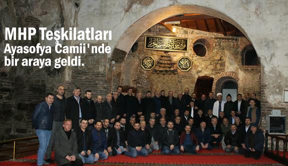 MHP İnegöl'den Ayasofya ve Şehit Ziyareti