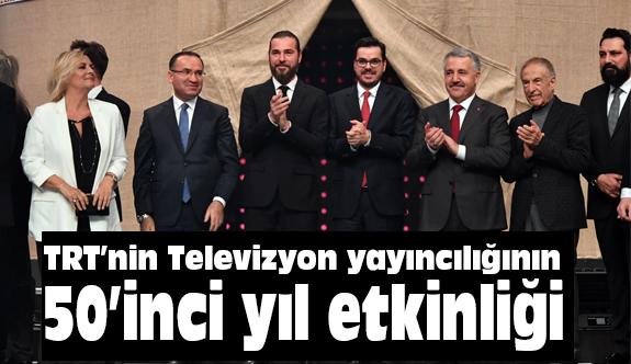 TRT'nin Televizyon yayıncılığının 50'inci yıl etkinliği (Seninle 50 Yıl)