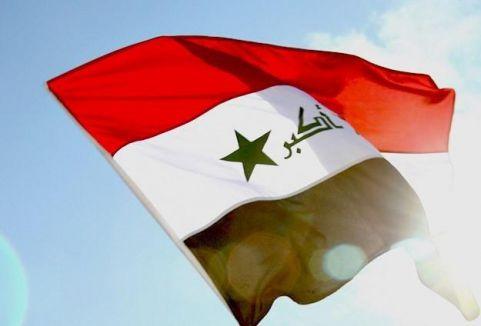 ABD, birleşik bir Irak'tan yana