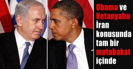 ABD, İsrail İş Birliği