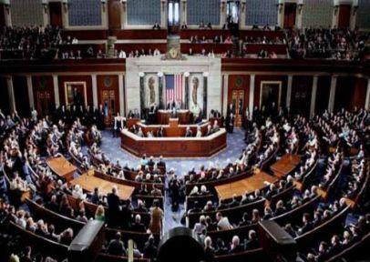 ABD Senatosu'ndan Şok Karar...