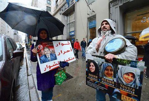 ABD'de Mısır protestosu...