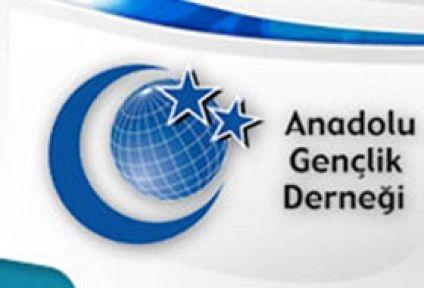 AGD Azerbaycan Basın Açıklaması