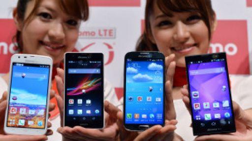 Akıllı telefonlar satış rekoru kırdı