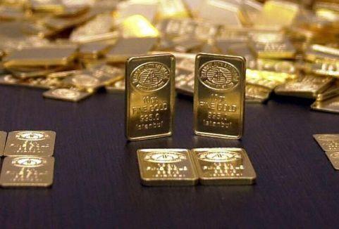 Altın fiyatları geriledi...