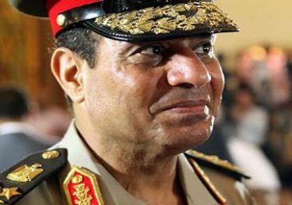 Arabistan'dan Sisi'ye yardım paketi...