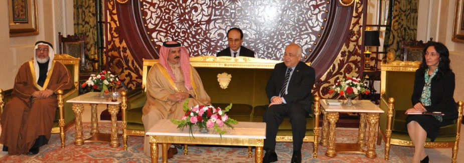 Bahreyn Kralı, Çiçek'i kabul etti