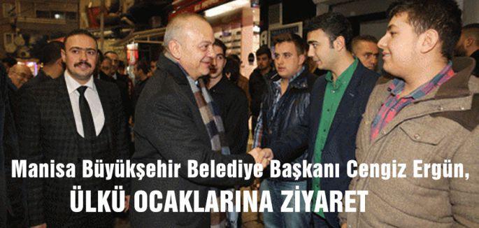 Başkan Ergün'den Ülkü Ocakları'na Ziyaret