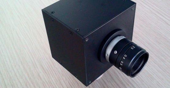 Bir ilk: Gündüz ve gece görebilen kamera