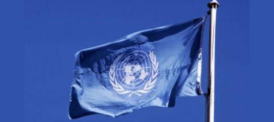 BM Süreci Başlatacağını Açıkladı...