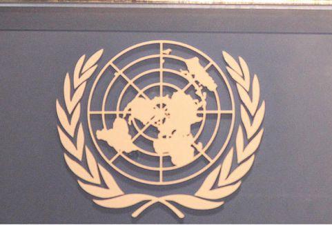 BM'nin Kıbrıs raporuna eleştiri...