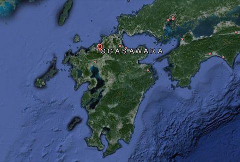Büyük Okyanus'ta iki ada birleşti
