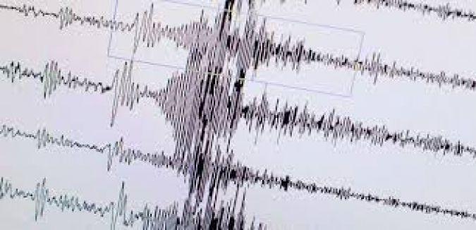 Çanakkale'de deprem...