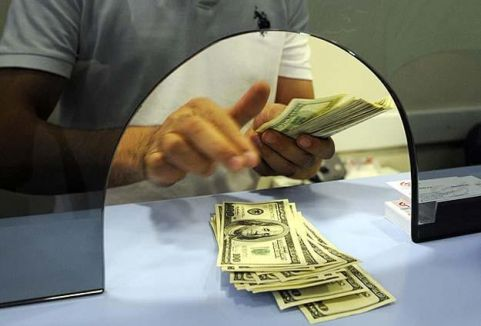 Dolar/TL haftanın ilk işlem gününe rekorla başladı...
