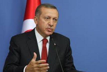 Erdoğan:'Bilkent'in Adını Değiştireceğiz'