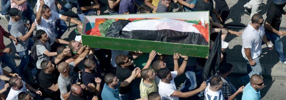 Filistinli genç yakılarak öldürülmüş
