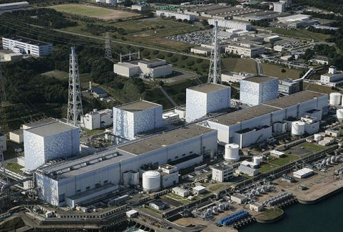 Fukuşima'daki sızıntılar sürüyor...