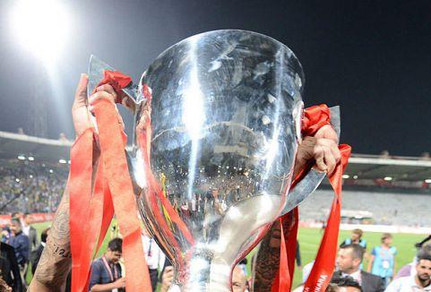 Futbolda Türkiye Kupası heyecanı