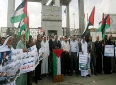 Gazze'de Ayaklanma...