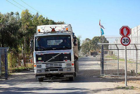 Gazze'nin ticari kapısı açıldı...