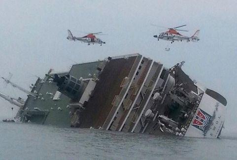 Güney Kore'de feribot battı...