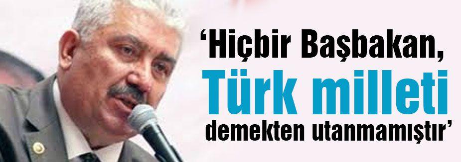 Hiçbir Başbakan, Türk milleti demekten utanmamıştır.