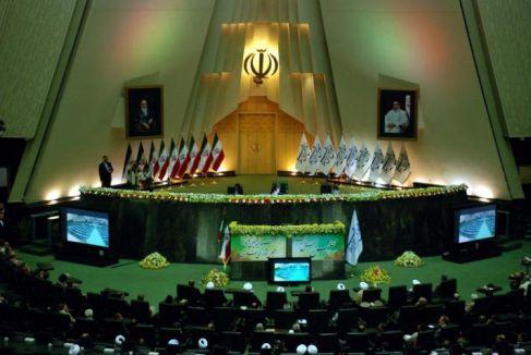 Hollandalı vekiller İran'a gidecek