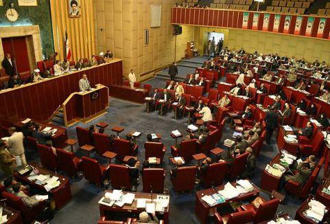 İran parlamentosundan İsrail çağırısı...