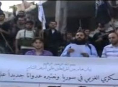 İslami Grupların Müdahale Açıklaması...