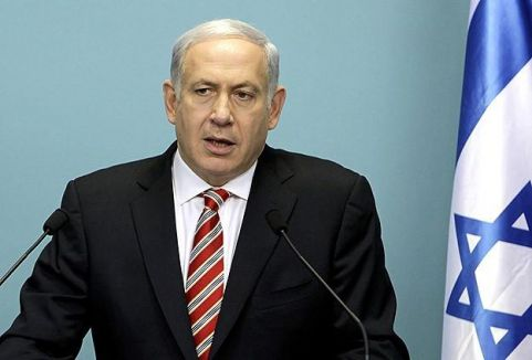 İsrail'den Açıklama....