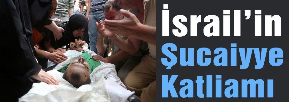 İsrail'in Şucaiyye Katliamı