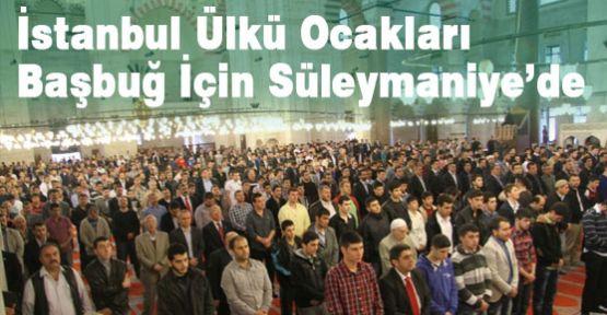 İstanbul'da Başbuğ Türkeş'e Mevlit