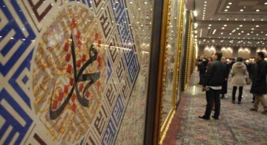 İstanbul'da Eşsiz Bir Türk-İslam Eserleri Sergisi