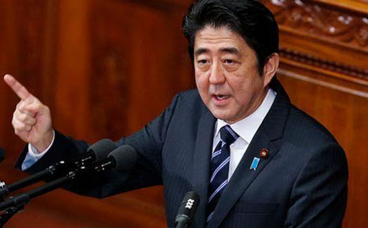 """Japonya, Çin ve Güney Kore arasında """"tapınak krizi"""""""