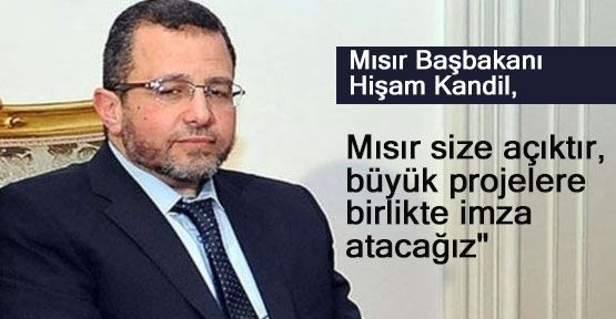 Kandil: