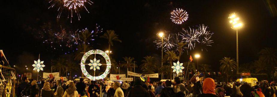Libya devrimini kutluyor...