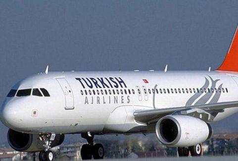 Libya'daki Türk işçilerin tahliyesi