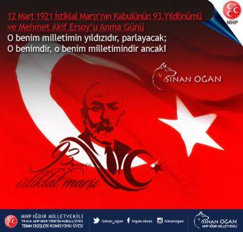 Mehmet Akif ERSOY'u Anma Günü