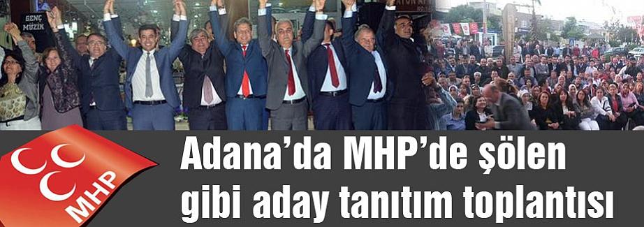MHP'de şölen gibi aday tanıtım toplantısı