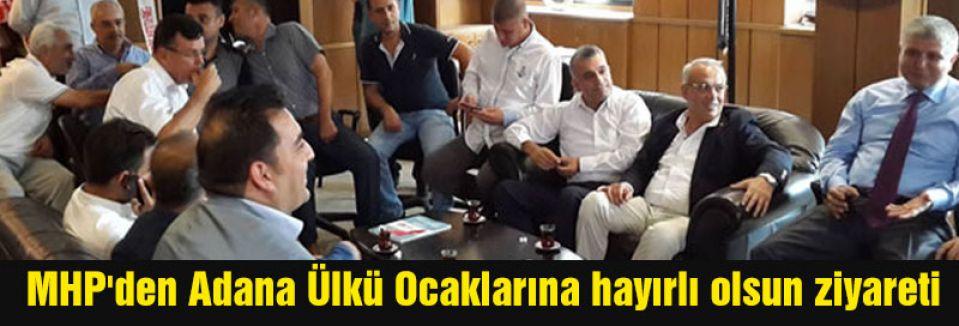 MHP'den Adana Ülkü Ocaklarına hayırlı olsun ziyareti