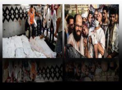 Mısır katliamına utandıran destek!