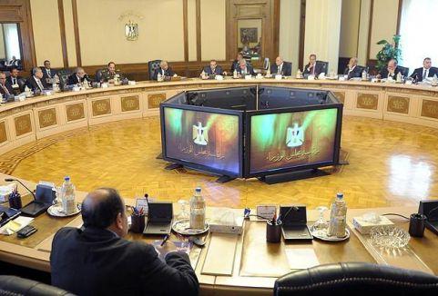 Mısır'da YSK Yenileniyor...