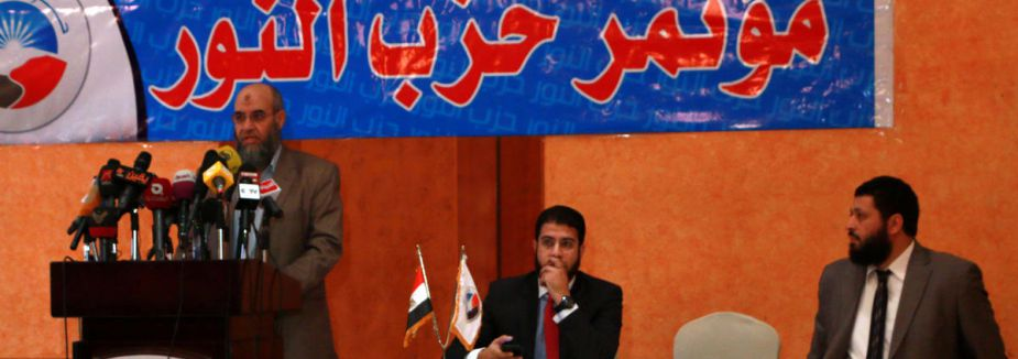 Mısır'da Anayasa Kampanyası...