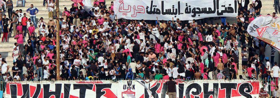 Mısır'da maçlar seyircisiz oynanacak...