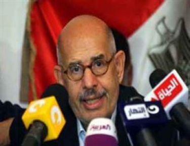 Mısır'da Şok Gelişme! Muhammed El Baradey İstifa Etti!