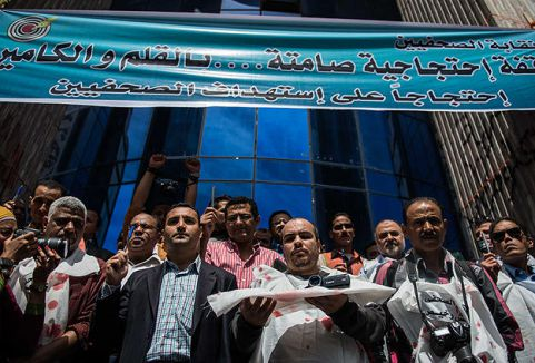 Mısırlı gazetecilerden protesto